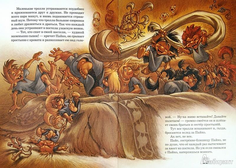 Иллюстрация 1 из 21 для Добрых снов! - Сиссель Бёэ | Лабиринт - книги. Источник: Лабиринт