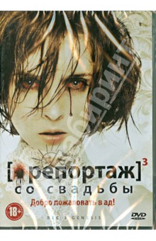 �������� �� ������� (DVD)