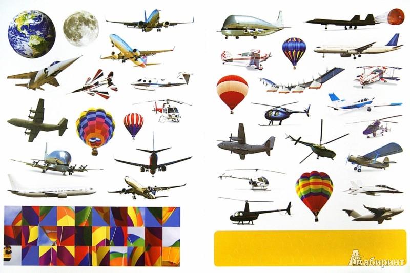 Иллюстрация 1 из 19 для Машины для полетов. Наклеивай и учись | Лабиринт - книги. Источник: Лабиринт