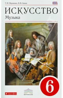 English reader 3 класс верещагина притыкина читать онлайн