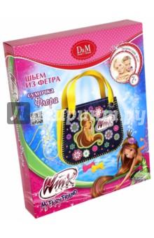 """Набор шьем сумочку """"Winx Club. Флора"""" (53901) D&M"""