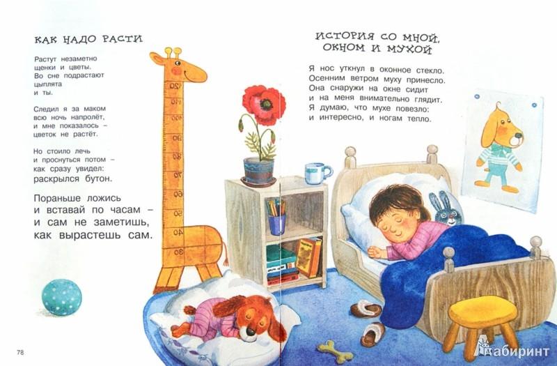 как знакомить детей дошкольного возраста с писателями