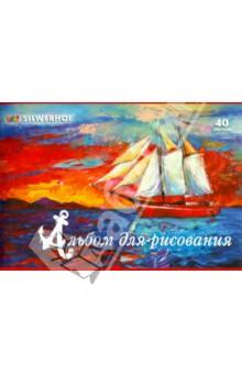 """Альбом для рисования 40 листов, А4 """"Корабли"""" (911134-74) Silwerhof"""