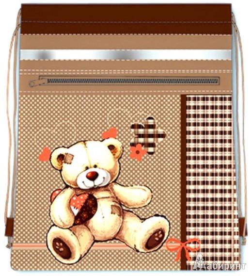 """Иллюстрация 1 из 2 для Мешочек для обуви """"Мой мишка"""" (32994-24)   Лабиринт - канцтовы. Источник: Лабиринт"""