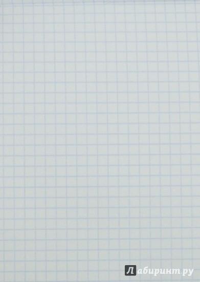 Иллюстрация 1 из 4 для Блокнот А6. 28 листов. Клетка. Гадкий Я (GI14-NBC628) | Лабиринт - канцтовы. Источник: Лабиринт