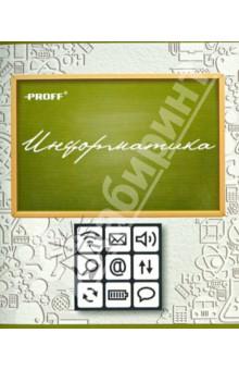 """Тетрадь предметная """"Информатика"""", 48 листов, клетка (MB14-IEBS48) Proff"""