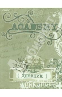 Дневник школьный Academy искусственная кожа (BHS1415-DIP)