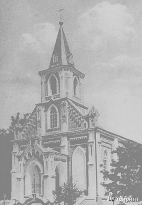 Иллюстрация 1 из 29 для История одной деревни - Кох, Лапина | Лабиринт - книги. Источник: Лабиринт