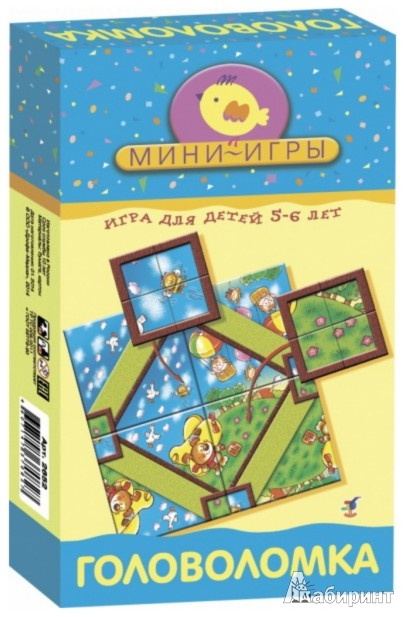 Иллюстрация 1 из 18 для Головоломка (2652) | Лабиринт - игрушки. Источник: Лабиринт