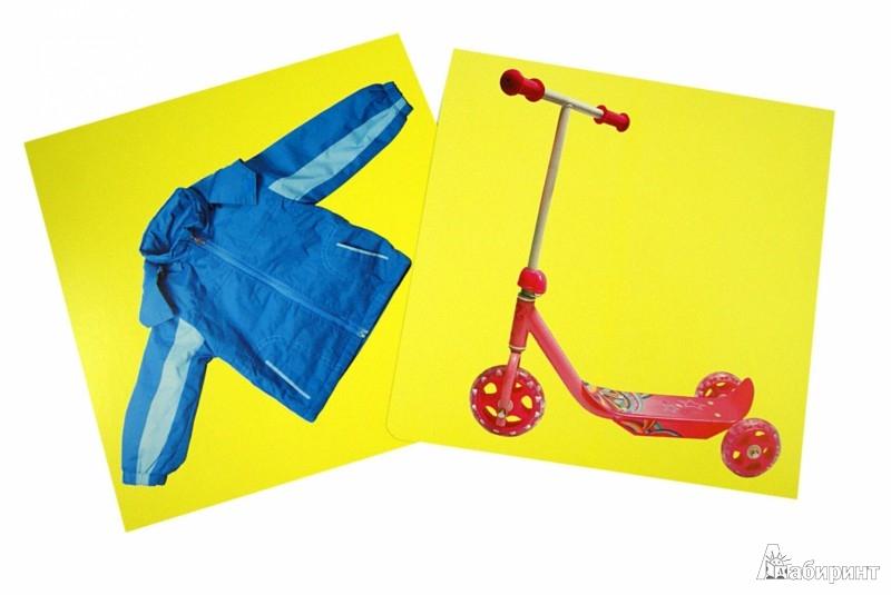 Иллюстрация 1 из 7 для Развивающие карточки для детей от 0 до 18 месяцев | Лабиринт - книги. Источник: Лабиринт