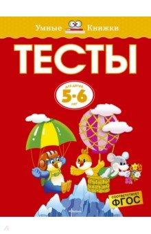 Русский язык 3 класс евдокимова учебник читать онлайн