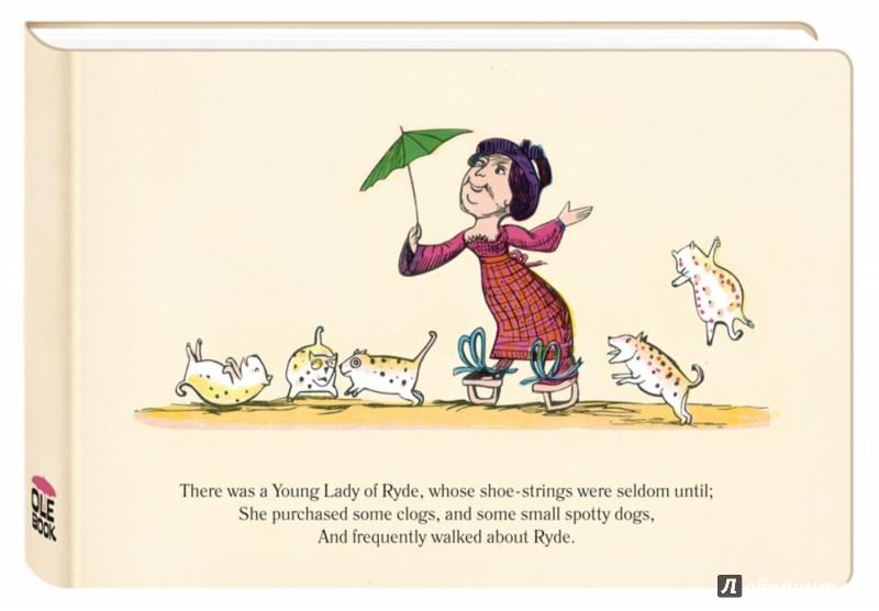 """Иллюстрация 1 из 2 для Блокнот для записей """"Опасная прогулка"""" А6   Лабиринт - канцтовы. Источник: Лабиринт"""