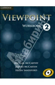 Viewpoint. Workbook 2Английский язык<br>Viewpoint is a two-level series for adults and young adults, taking learners from a high intermediate to advanced level of proficiency (CEFR: B2 - C1). The course is based on research into the Cambridge English Corpus, so it teaches English as it is really used.<br>- Extensive corpus research ensures natural language is presented and practiced in authentic contexts.<br>- Engaging writing tasks with explicit goals prepare learners to succeed in professional and academic writing.<br>- Vocabulary-learning strategies encourage learner independence.<br>- Tips to avoid common errors teach learners to use English accurately.<br>The course is written by the same author team that produced the ground-breaking Touchstone series, a four-level series that takes students from beginner to intermediate levels (CEFR: A1 - B2).<br>