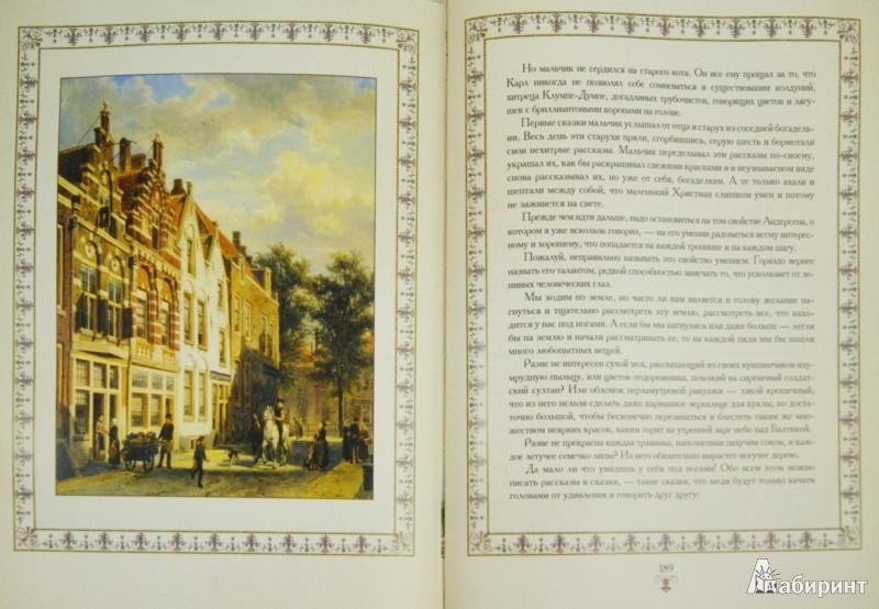 Иллюстрация 1 из 6 для Мещёрская сторона - Константин Паустовский   Лабиринт - книги. Источник: Лабиринт