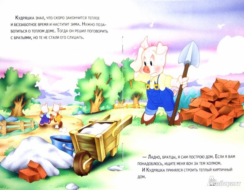 Иллюстрация 1 из 10 для Три поросёнка | Лабиринт - книги. Источник: Лабиринт