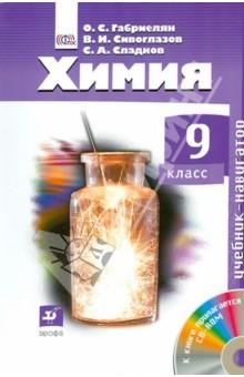 �����. ���������. 9 �����. ������� (+CD) ����