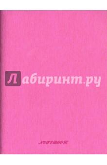 Ежедневник недатированный (160 листов, розовый) А5- (761107) Silwerhof