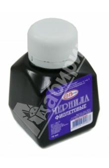 Чернила фиолетовые (70 мл) (Чф-70)