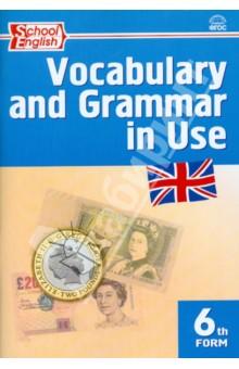 Английский язык. Сборник лексико-грамматических упражнений. 6 класс. ФГОС