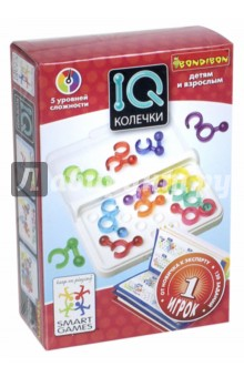 Настольная игра IQ-Колечки: Логическая игра Bondibon Smartgames