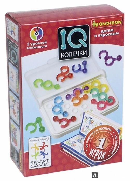 "Иллюстрация 1 из 3 для Игра  ""IQ-Колечки"" (BB0949/SG477RU) | Лабиринт - игрушки. Источник: Лабиринт"