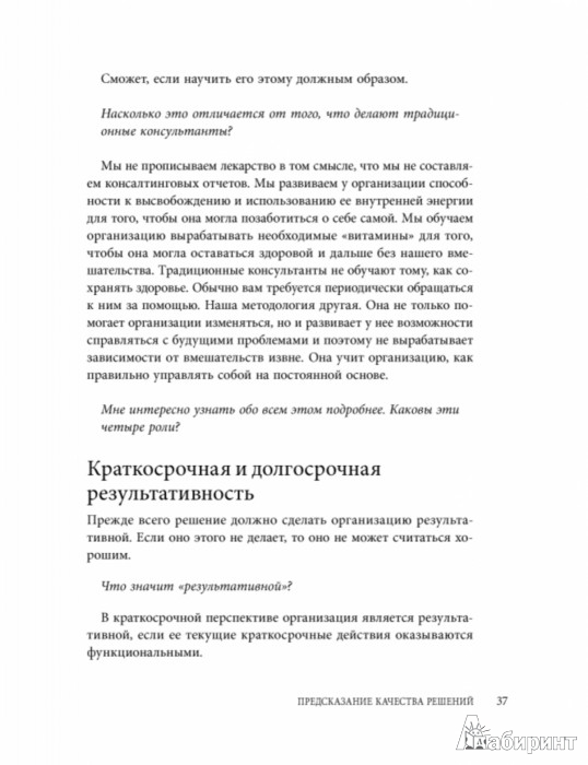 Читать васильев вячеслав все книги читать онлайн