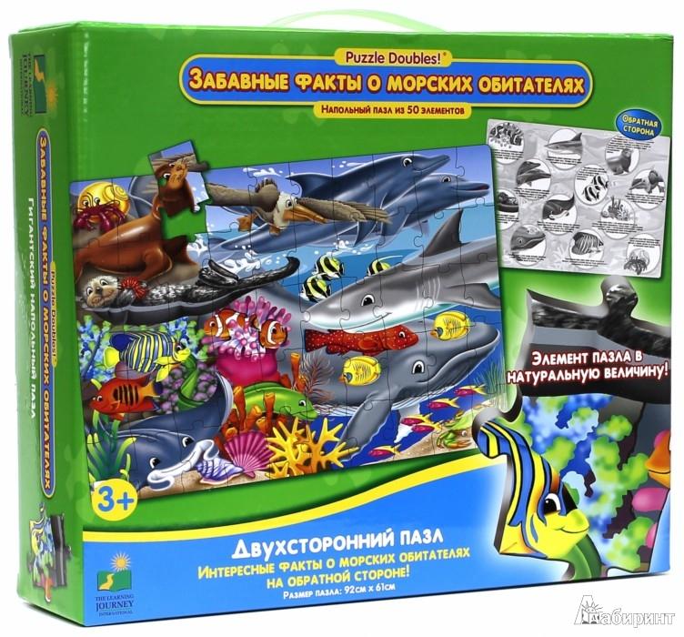 """Иллюстрация 1 из 2 для Пазл """"Забавные факты о морских обитателях"""" (73710)   Лабиринт - игрушки. Источник: Лабиринт"""