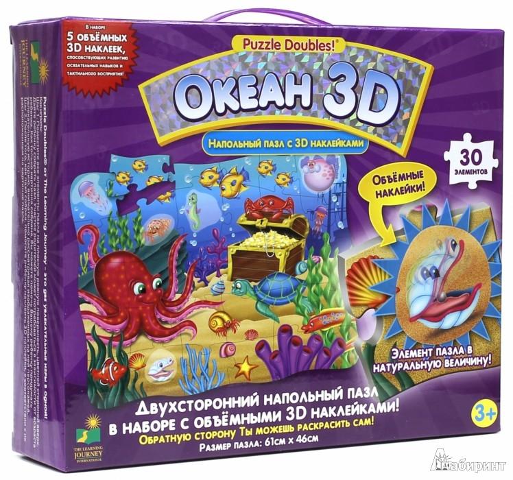 """Иллюстрация 1 из 2 для Пазл двухсторонний """"Океан 3D"""" (73705)   Лабиринт - игрушки. Источник: Лабиринт"""