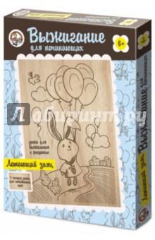 """Выжигание. Доска с рисунком """"Летающий заяц"""" (01567)"""