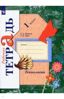 Тринадцатая сказка читать онлайн книгу полностью