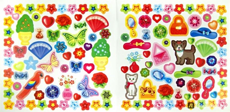 Иллюстрация 1 из 9 для Альбом: 400 наклеек. Мир принцессы | Лабиринт - книги. Источник: Лабиринт
