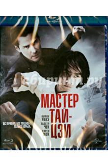 ������ ��� ��� (Blu-Ray)