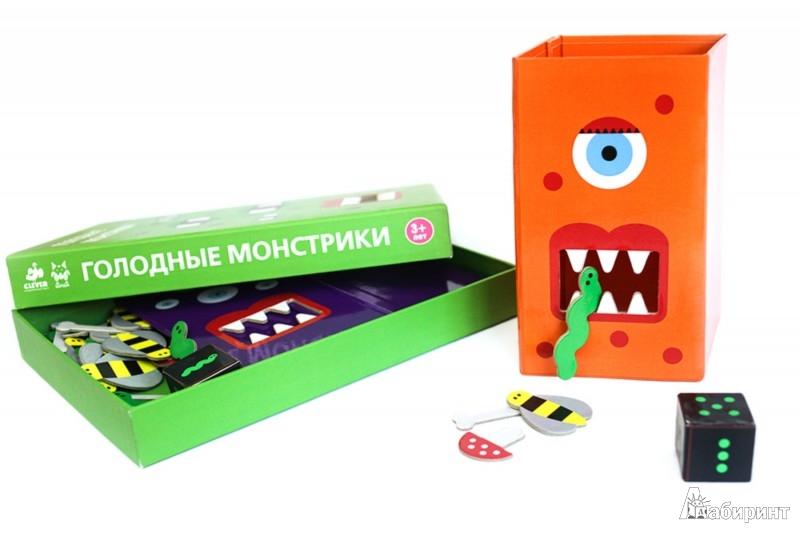 Иллюстрация 3 из 15 для Голодные монстрики. Страшно интересная игра   Лабиринт - игрушки. Источник: Лабиринт