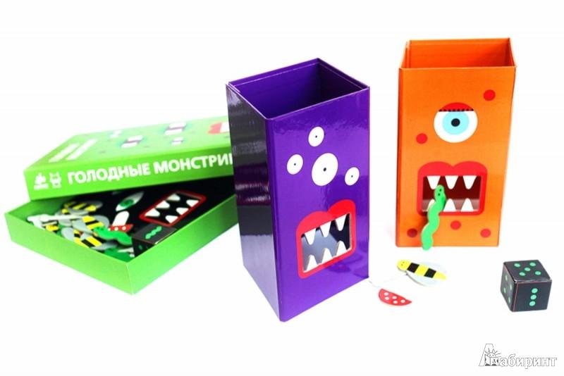 Иллюстрация 4 из 15 для Голодные монстрики. Страшно интересная игра | Лабиринт - игрушки. Источник: Лабиринт