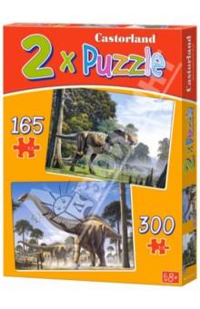 Настольная игра Динозавры. Пазл 2 в 1