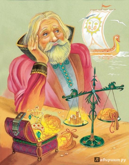 Иллюстрация 1 из 14 для Аленький цветочек - Сергей Аксаков   Лабиринт - книги. Источник: Лабиринт