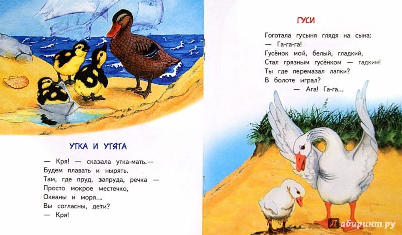 Иллюстрация 1 из 13 для Самая лучшая мама - Владимир Борисов | Лабиринт - книги. Источник: Лабиринт