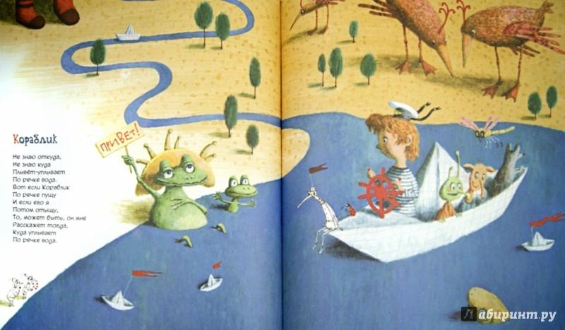 Иллюстрация 1 из 54 для Хорошая плохая погода - Рената Муха | Лабиринт - книги. Источник: Лабиринт