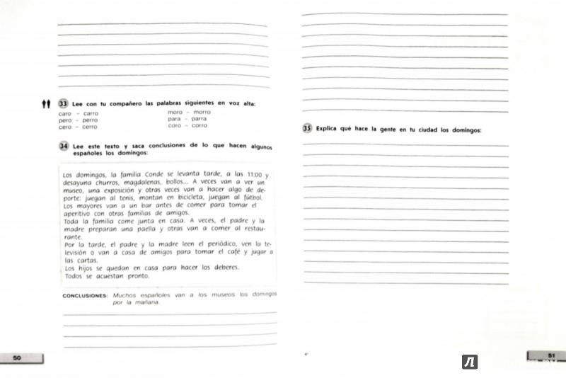 тетрадь manana испанский ответы рабочая класс 5 язык гдз