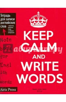 Тетрадь для записи английских слов (Постер красный) Айрис-Пресс