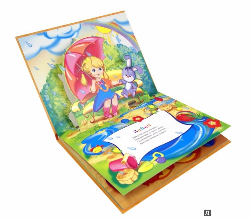 Иллюстрация 1 из 7 для Мишка - Агния Барто | Лабиринт - книги. Источник: Лабиринт