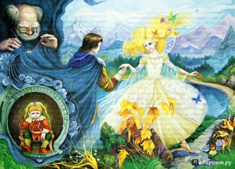 Иллюстрация 1 из 16 для Наследники Бога: рассказы для детей | Лабиринт - книги. Источник: Лабиринт