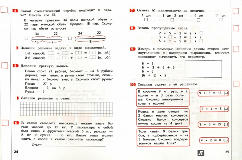 Математике 7 по класс промежуточный ответы гдз т.в экзамен абросимова