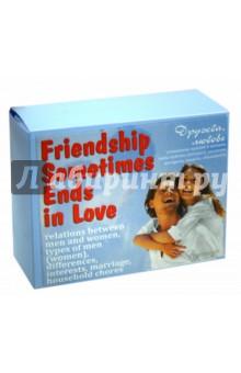 """Английский язык. Набор карточек """"Дружба, любовь"""""""