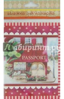 Обложка для паспорта (35683)