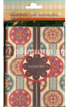 Обложка для паспорта (35681)