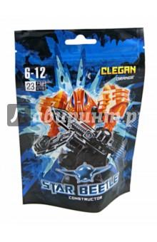 """����������� Star Beetle """"CLEGAN"""" 23 �������� (57110)"""