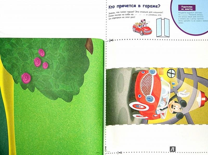 Иллюстрация 1 из 48 для Большая книга поделок | Лабиринт - книги. Источник: Лабиринт