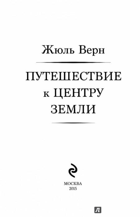 клайв касслер книги дирк питт по порядку