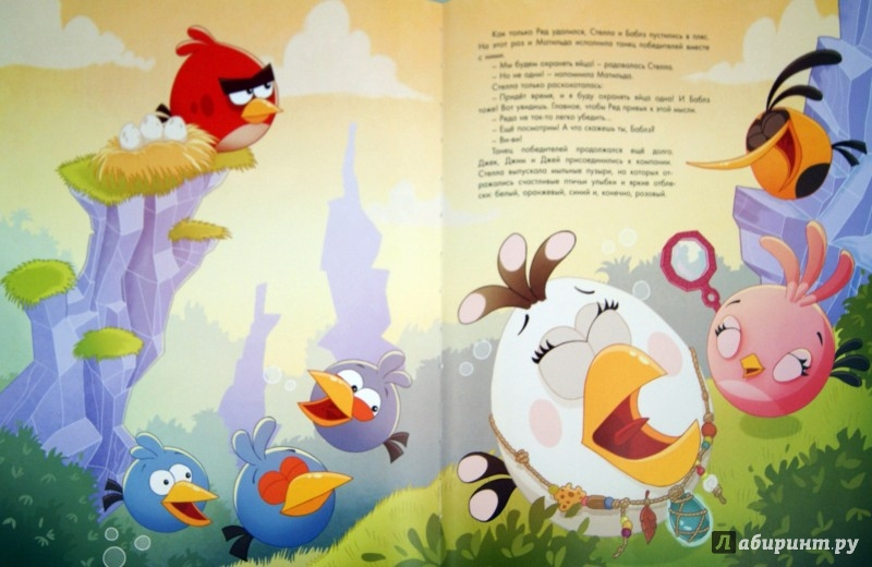 Иллюстрация 1 из 24 для Angry Birds. Стелла и волшебный амулет - Сари Пелтониеми   Лабиринт - книги. Источник: Лабиринт